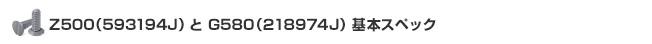 lenovoz500 02 49980円 IdeaPad Z500 593194J