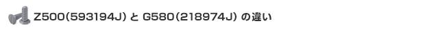 lenovoz500 022 49980円 IdeaPad Z500 593194J