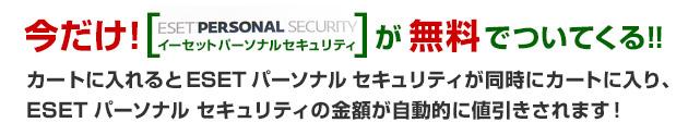 eset top 49980円 IdeaPad Z500 593194J