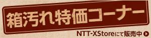 300_77_hakonan_2.jpg