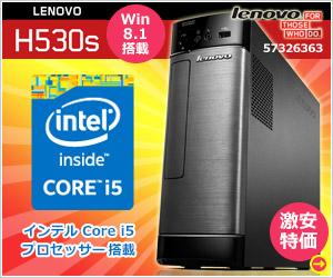 Lenovo H530s 57326363