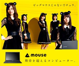 ビッグマウスやないでチュウ mouse 期待を超えるコンピューター。 ノートパソコン コンシューマー専売モデル MB-B502E-A
