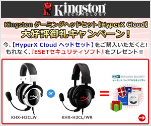 KINGSTON �Q�[�~���O�w�b�h�Z�b�g�yHyperX Cloud�z ��D�]���L�����y�[���I