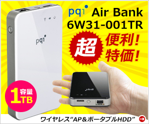 Air Bank 1TB(�u���b�N) 6W31-001TR1A