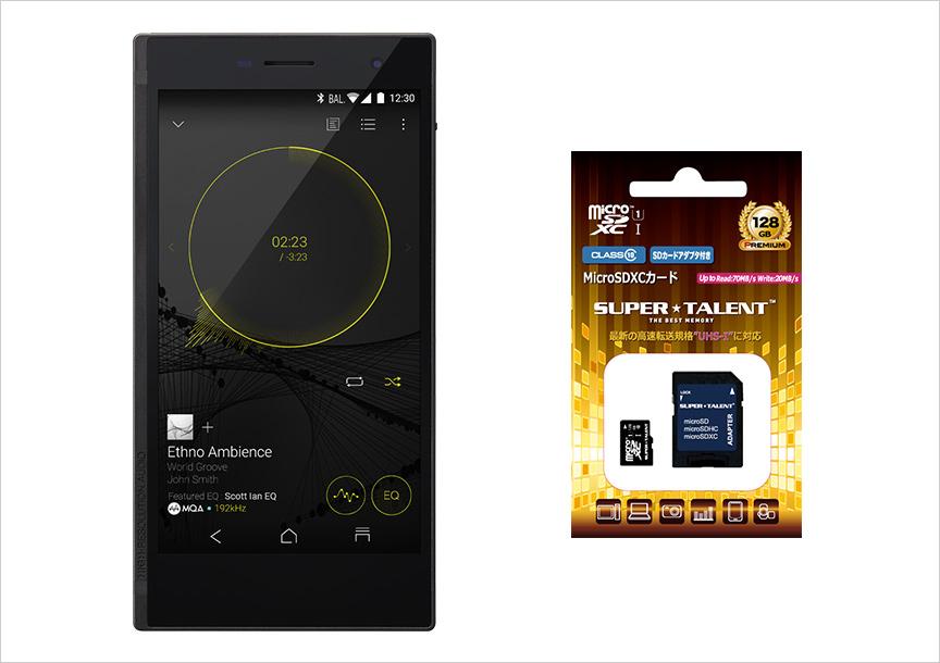 音楽好きなら、音で選べ。『GRANBEAT』ご購入で、『microSDXCメモリーカード 128GB』をプレゼント!