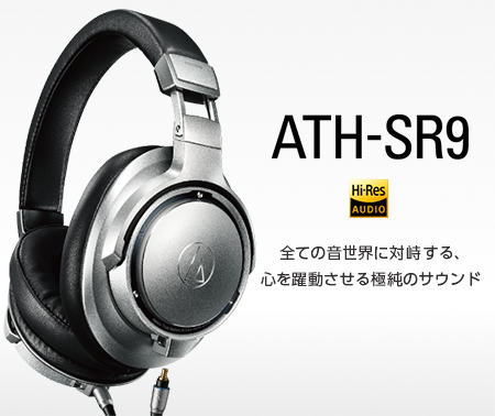 ATH-SR9