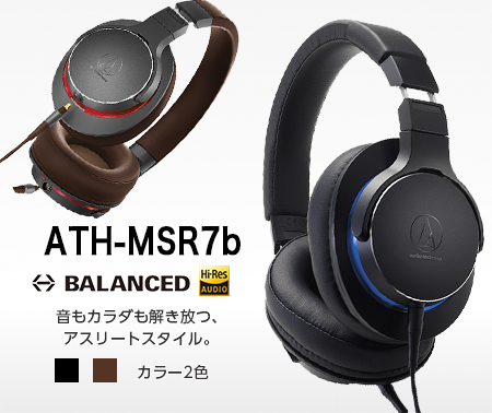 ATH-MSR7b BK